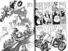 ワイルド7 コミック